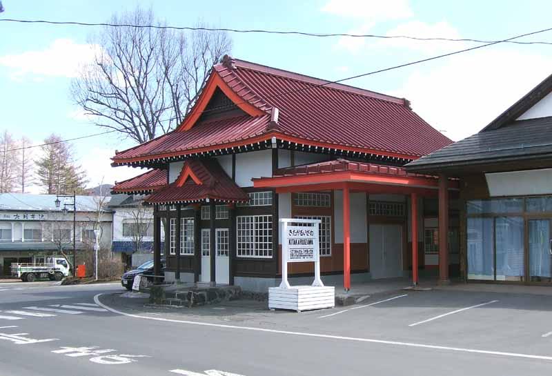 北軽井沢暮しのお話 第9話 北軽...